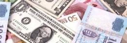نرخ رسمی پوند، یورو و ۲۳ ارز دیگر کاهش یافت
