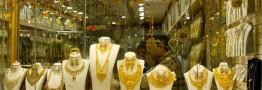طلای ۱۸ عیار روی کانال یک میلیون تومان