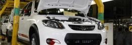 ورژن جدید قیمت دستوری خودرو
