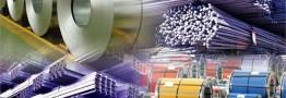افزایش ۲۷.۷ درصدی تولید شمش آلومینیوم در نیمه نخست امسال