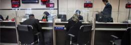 ۹۰ درصد پول کشور در سپردههای بانکی است