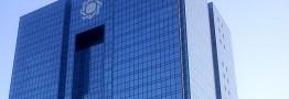 مهلت استفاده از بسته ارزی تشویقی بانک مرکزی تمدید شد