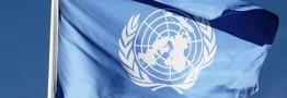 آمریکا بخشی از بودجه سازمان ملل را قطع کرد