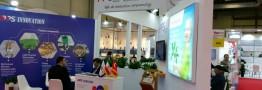 حضور شرکت های معتبر ایرانی در نمایشگاه ترکیه