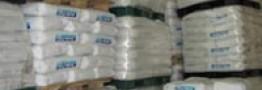 بازگشت سقف ماهانه خرید PVC گرید S65