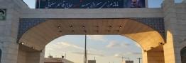 Iran exports over 18,000 tons of goods to Iraq through Mehran border