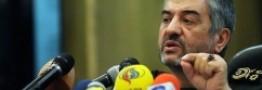 تلاش داعش برای ترور در ایران/کشف بمب آماده انفجار/ اشراف اطلاعاتی بر تروریستها