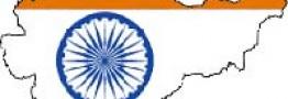 دیدار هیئت تجاری هندوستان با بازرگانان ایرانی + اطلاعات شرکت ها و راهنمای حضور