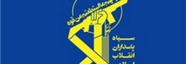 جانشین فرمانده نیروی زمینی سپاه تغییر کرد