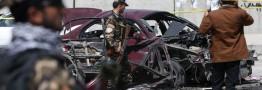 ۶۵ کشته و زخمی در حمله انتحاری به ساختمان دادگاه عالی افغانستان