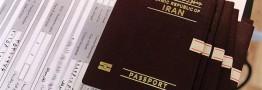 ویزای جعلی عراق، زیر قیمت در بازار آزاد!