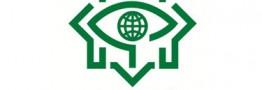 جزئیات دستگیری ۱۷ جاسوس مرتبط با سیا