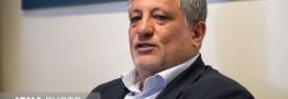 بررسی استفساریه بازنشستگی شهردار تهران در کمیسیون اجتماعی مجلس