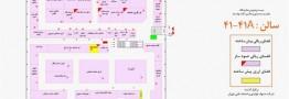 صنعت پلیمر را در کدام سالن های نمایشگاه چاپ و بسته بندی پیدا کنید؟