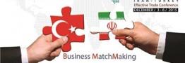 همایش کاربردی تجارت با ترکیه همزمان با نمایشگاه PLAST Eurasia برگزار می شود