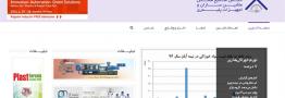 وبگاه انجمن صنایع همگن ماشین سازان و تجهیزات پلیمری راه اندازی شد