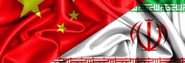 با مشارکت چینی ها خط بازیافت پلیپروپیلن و پلیاتیلن در شیراز راهاندازی شد