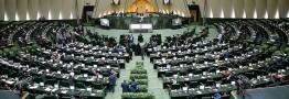 مجلس با تشکیل وزارت بازرگانی موافقت کرد