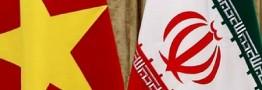دعوت اتاق تازه تاسیس ایران و ویتنام از فعالان اقتصادی و اعضای تشکل ها