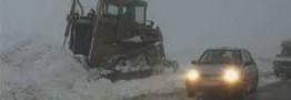 برف و باران کشور را فراگرفت/ مدارس برخی شهرها تعطیل ، جاده ها لغزنده ، نیروهای امدادی آماده