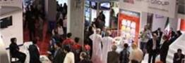 هفتمین نمایشگاه تخصصی نفت، گاز و پتروشیمی درعسلویه گشایش یافت