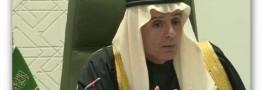 عادل الجبیر: عربستان همه روابط دیپلماتیک را با ایران قطع کرد
