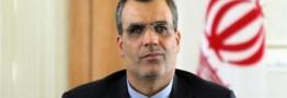 جمهوری اسلامی ایران انفجار ترکیه را محکوم کرد