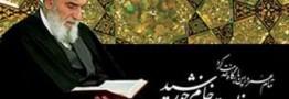 مراسم تشییع پیکر مرحوم آیت الله واعظ طبسی در مشهد آغاز شد