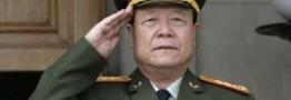 بازداشت مردی كه بزرگترین ارتش جهان را فرماندهی میكرد