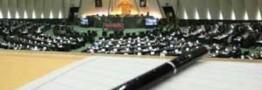 پورابراهیمی: بودجه سال جاری بر مبنای فروش 2 میلیون و 250 هزار بشكه بسته شده است