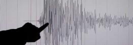 زمین لرزه 6.2 ریشتری تایوان را لرزاند