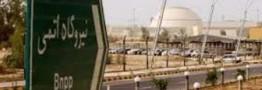 روس اتم: اولین نیروگاه هسته ای خاورمیانه بطور کامل تحویل تهران شد