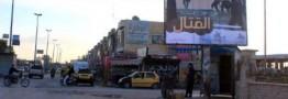 خبرگزاری روسی از احتمال حمله قریب الوقوع به پایتخت داعش در سوریه خبر داد
