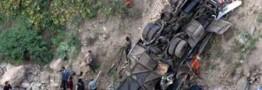 سقوط اتوبوس به دره در محور سیرجان -نی ریز 19کشته و 30 زخمی برجاگذاشت