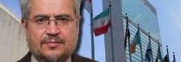 اعلام آمادگی ایران به سازمان ملل برای اعزام نیروهای صلحبان