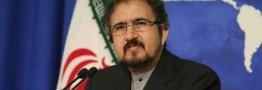 سخنگوی وزارت خارجه:قطعنامه حقوق بشری مجمع عمومی علیه ایران دارای اغراض سیاسی و مردود است