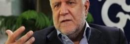 ایران درآمدهای نفتی خود را دریافت می کند/انحلال شرکت ملی صادرات گاز