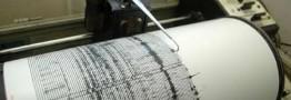 زلزله 6.4 ریشتری اندونزی را لرزاند