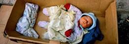 نهادهای متولی هم نوزاد یک روزه را رها کردند