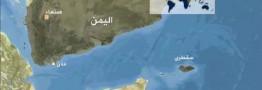 المسیره: 150 تروریست داعش با یک فروند هواپیمای ترکیه به یمن منتقل شدند