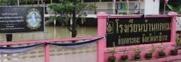 تاخت وتاز سیل در استان های جنوبی تایلند/ ده ها هزار نفر آواره شدند