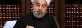 روحانی: اسلام سرمایهای پرارزش، ایران امیری بزرگ، انقلاب اسلامی پرچمداری شجاع و نظام مُدبری کمنظیر را از دست داد