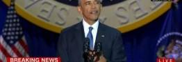 اوباما برجام را از مهم ترین دستاوردهای دولت خود دانست