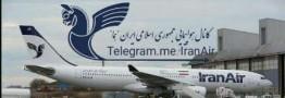 همای ایران بر روی ایرباس 330 نقش بست