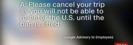 کارکنان شرکت گوگل در آمریکا حبس شدند