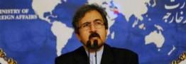 Iran condemns terrorist attack in Kabul