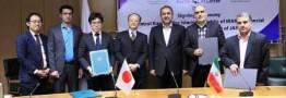 Iran, Japan ink banking MoU