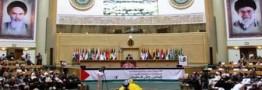 بیانیه پایانی کنفرانس انتفاضه فلسطین/تعطیلی سفارتخانههای کشورهای اسلامی در واشنگتن در صورت انتقال سفارت آمریکا به بیتالمقدس