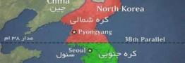 روسیه: با اقدام های آمریکا و دو کره اوضاع شبه جزیره متشنج تر شده است