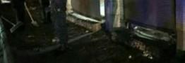انفجار مواد محترقه در اردبیل سه مصدوم داشت
